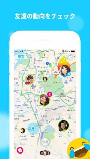 iPhone、iPadアプリ「Zenly ゼンリー : 大切な友達と位置情報をシェア」のスクリーンショット 1枚目