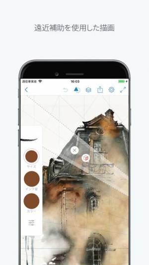 iPhone、iPadアプリ「Adobe Photoshop Sketch」のスクリーンショット 3枚目
