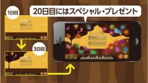 iPhone、iPadアプリ「どこでもコード・スタディ 〜Vol. 1 メジャーコード〜」のスクリーンショット 5枚目