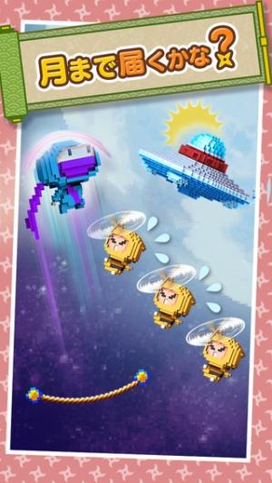 iPhone、iPadアプリ「Ninja UP! ~ニンジャアップ!~」のスクリーンショット 3枚目