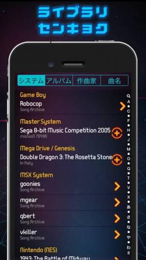 iPhone、iPadアプリ「GaMBi: ゲーム音楽プレイヤー」のスクリーンショット 2枚目