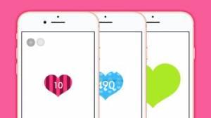 iPhone、iPadアプリ「カップルで楽しむ - Heart is in」のスクリーンショット 3枚目