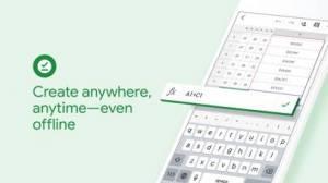 iPhone、iPadアプリ「Google スプレッドシート」のスクリーンショット 2枚目