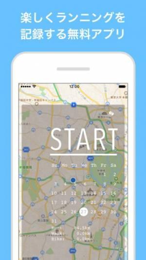 iPhone、iPadアプリ「JogNote」のスクリーンショット 1枚目