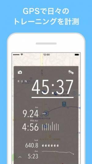 iPhone、iPadアプリ「JogNote」のスクリーンショット 2枚目