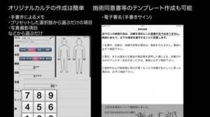 iPhone、iPadアプリ「顧客カルテ+POS &予約管理 アプリ」のスクリーンショット 2枚目