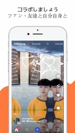 iPhone、iPadアプリ「Funimate - ミュージックビデオ編集」のスクリーンショット 4枚目