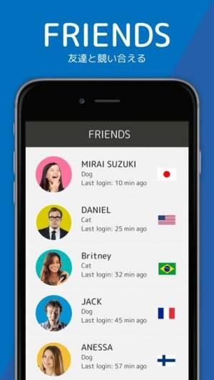 iPhone、iPadアプリ「Brain Wars (ブレインウォーズ)」のスクリーンショット 3枚目