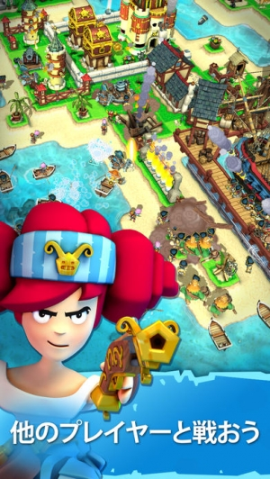 iPhone、iPadアプリ「プランダーパイレーツ (Plunder Pirates)」のスクリーンショット 3枚目