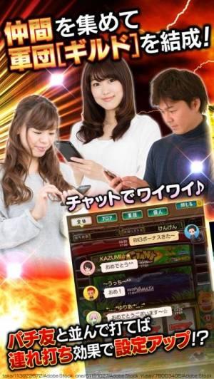 iPhone、iPadアプリ「グリパチ〜パチンコ&パチスロ(スロット)ゲームアプリ〜」のスクリーンショット 3枚目