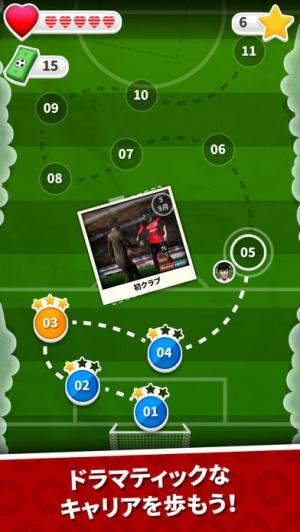 iPhone、iPadアプリ「Score! Hero」のスクリーンショット 4枚目