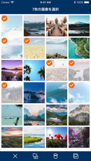 iPhone、iPadアプリ「Clipbox画像検索」のスクリーンショット 2枚目