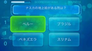 iPhone、iPadアプリ「Answers m」のスクリーンショット 4枚目