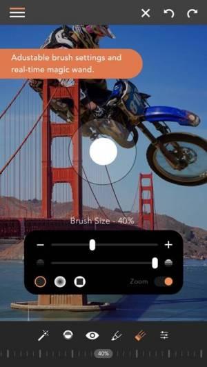 iPhone、iPadアプリ「Union - Combine & Edit Photos」のスクリーンショット 3枚目