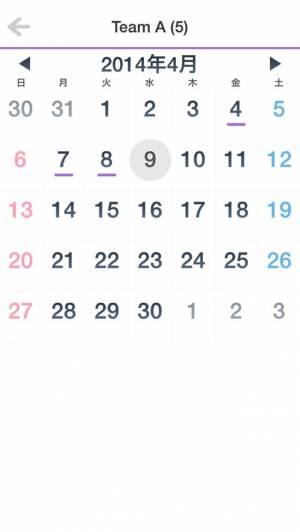 iPhone、iPadアプリ「Team Scheduler - 簡単操作で予定をメンバーと予定共有するアプリ」のスクリーンショット 4枚目