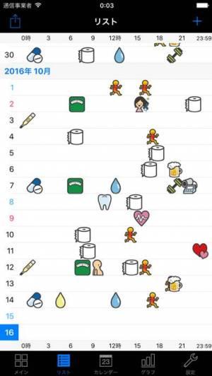 iPhone、iPadアプリ「経過メモ(日数カウントアップ。何日経った?)」のスクリーンショット 2枚目