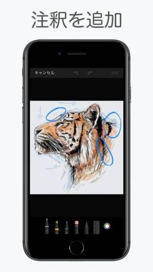 iPhone、iPadアプリ「Adobe Creative Cloud」のスクリーンショット 5枚目