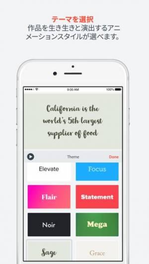 iPhone、iPadアプリ「Adobe Spark Video」のスクリーンショット 4枚目