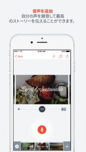 iPhone、iPadアプリ「Adobe Spark Video」のスクリーンショット 2枚目