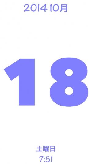 iPhone、iPadアプリ「Big Daily Calendar - 文字の大きな日めくりカレンダー」のスクリーンショット 2枚目