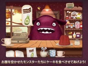 iPhone、iPadアプリ「モンスターズ・キッチン!」のスクリーンショット 1枚目