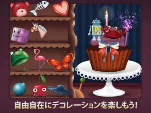 iPhone、iPadアプリ「モンスターズ・キッチン!」のスクリーンショット 5枚目