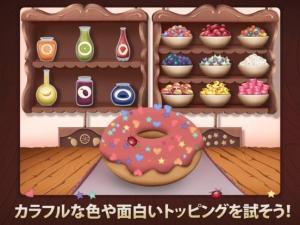 iPhone、iPadアプリ「モンスターズ・キッチン!」のスクリーンショット 4枚目