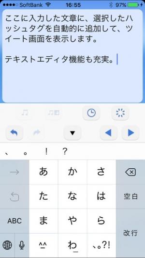 iPhone、iPadアプリ「タグツイ for Twitter」のスクリーンショット 3枚目
