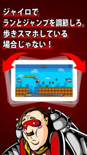 iPhone、iPadアプリ「Mr.Rockets 走」のスクリーンショット 3枚目