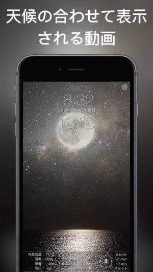 iPhone、iPadアプリ「10日間天気予報」のスクリーンショット 5枚目