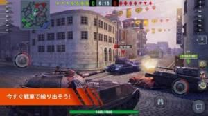 iPhone、iPadアプリ「World of Tanks Blitz」のスクリーンショット 5枚目