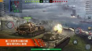 iPhone、iPadアプリ「World of Tanks Blitz」のスクリーンショット 1枚目