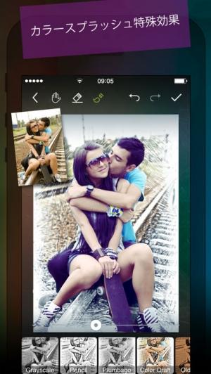 iPhone、iPadアプリ「Photo Studio by KVADGroup」のスクリーンショット 3枚目
