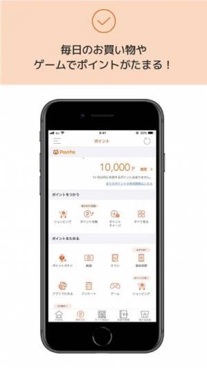 iPhone、iPadアプリ「au PAY(旧 au WALLET)」のスクリーンショット 5枚目