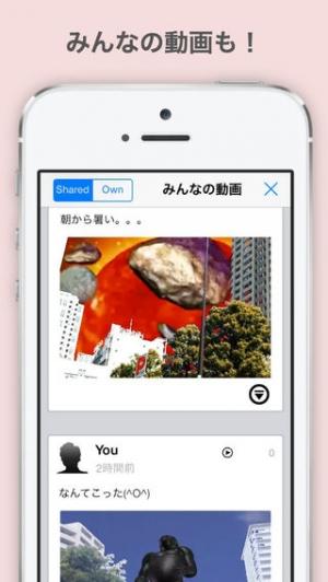 iPhone、iPadアプリ「特撮動画カメラ」のスクリーンショット 3枚目