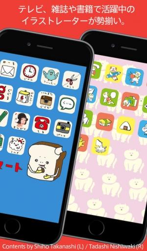 iPhone、iPadアプリ「APPARTMENT -Play Art!!!-」のスクリーンショット 3枚目