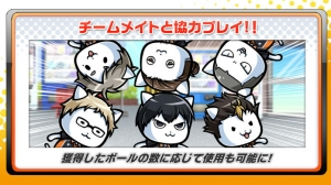 iPhone、iPadアプリ「にゃんこバレー部奮闘記 ニャンキュー!!」のスクリーンショット 2枚目