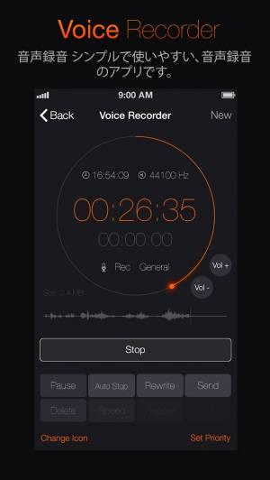 iPhone、iPadアプリ「ボイスレコーダー+ オーディオ録音」のスクリーンショット 1枚目