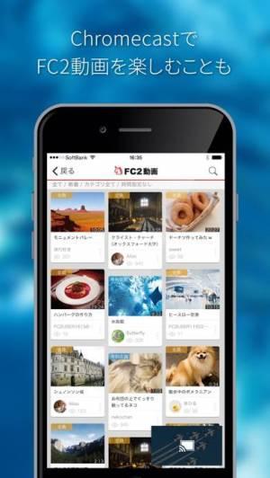 iPhone、iPadアプリ「FC2動画」のスクリーンショット 4枚目