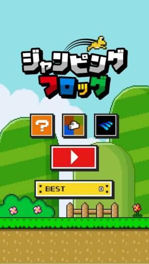 iPhone、iPadアプリ「ジャンピングフロッグ」のスクリーンショット 5枚目