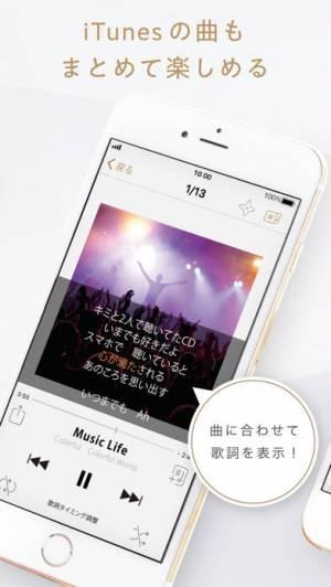 iPhone、iPadアプリ「CDレコ」のスクリーンショット 3枚目