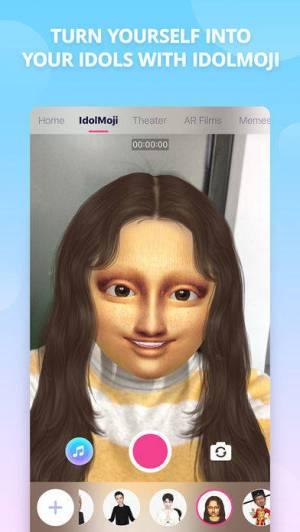 iPhone、iPadアプリ「Myidol · 3D Avatar Creator」のスクリーンショット 2枚目