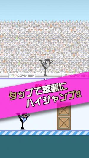 iPhone、iPadアプリ「フィギュアの王子様 −イケメンスケート選手のジャンプアクションゲーム−」のスクリーンショット 1枚目
