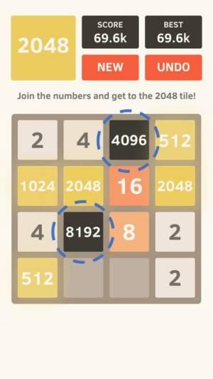 iPhone、iPadアプリ「2048 by Gabriele Cirulli」のスクリーンショット 4枚目