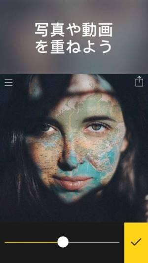 iPhone、iPadアプリ「画像 あぷり & 動画 切り取り 抜き」のスクリーンショット 2枚目