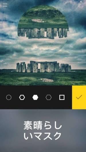 iPhone、iPadアプリ「Fused - 画像 あぷり & 動画 切り取り 抜き」のスクリーンショット 5枚目