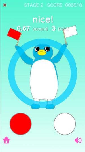 iPhone、iPadアプリ「ペンギン旗」のスクリーンショット 3枚目