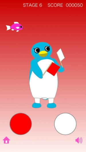 iPhone、iPadアプリ「ペンギン旗」のスクリーンショット 2枚目