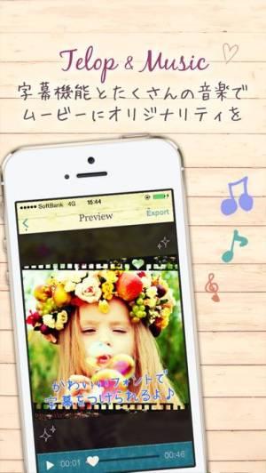 iPhone、iPadアプリ「Sweet Movies」のスクリーンショット 4枚目