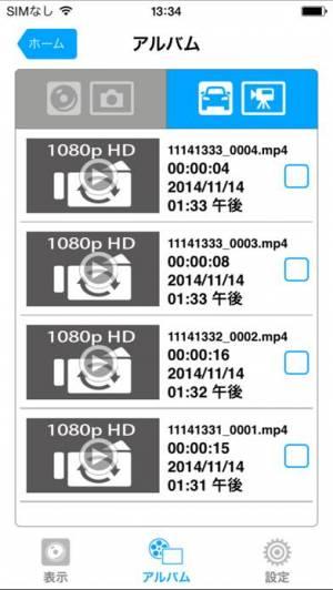 iPhone、iPadアプリ「DRY-WiFi REMOTE」のスクリーンショット 3枚目